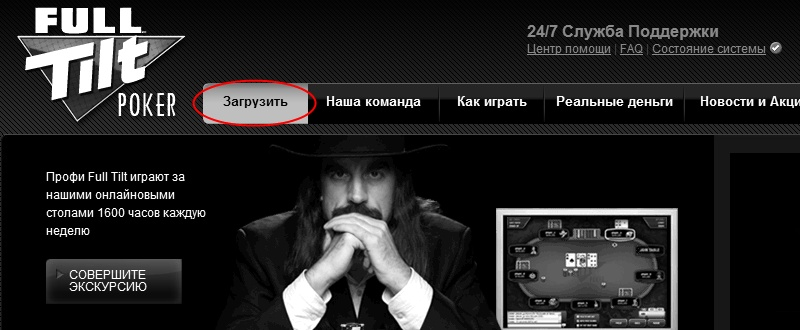 Pokerstars акции и bonus no deposit